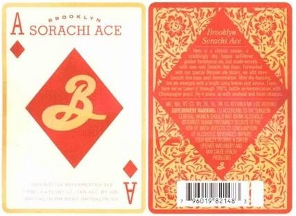 Brooklyn Sorachi Ace Sixtel Keg 5.16 Gal