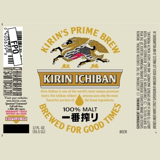 Kirin Lager Full Keg 15.5 Gal