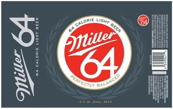 Miller 64 Full Keg 15.5 Gal