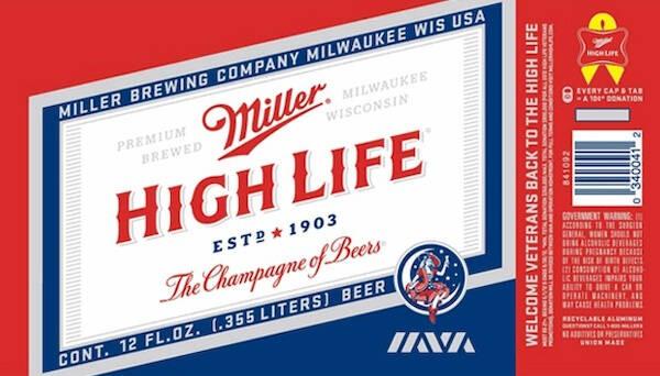 Miller High Life Full Keg