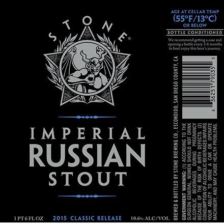 Stone Imperial Russian Stout Sixtel Keg 5.16 Gal