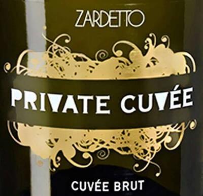 Zardetto Brut Private Cuvee NV 20 Liters