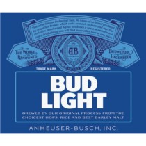 Bud Light Full Keg 15.5 Gal
